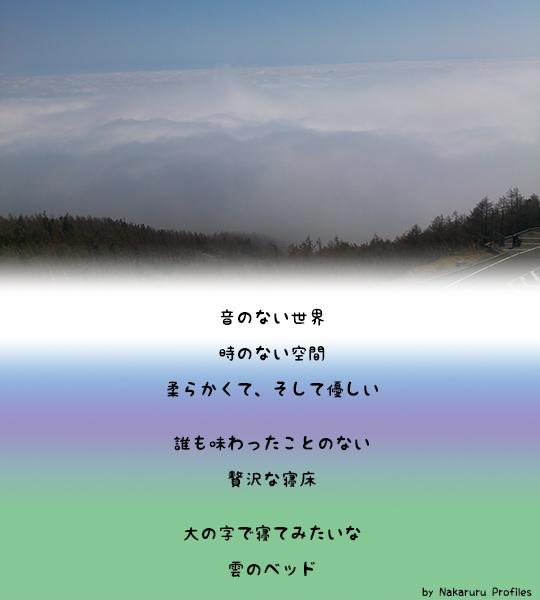 fujiunkai.jpg